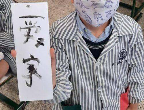 2D-Escritura china-2