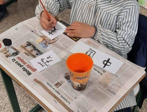 2D-Escritura china-6